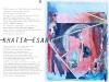 artbeat-event-line-of-sight-nov-8th-8