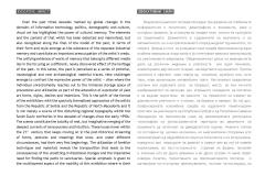 Katalog 24x16.5 konechna verzija_Page_03