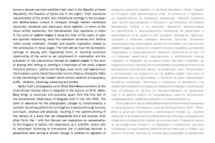 Katalog 24x16.5 konechna verzija_Page_05
