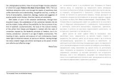 Katalog 24x16.5 konechna verzija_Page_06